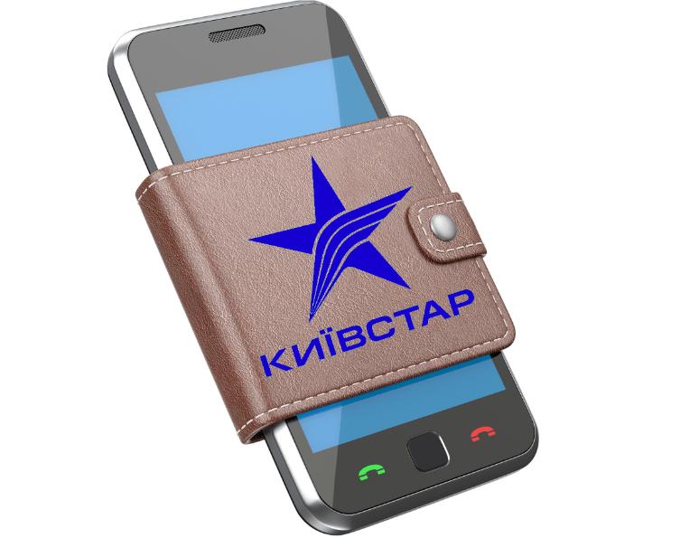 Телефон Киевстар