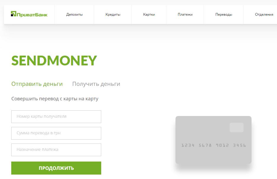 проверка кредитов в казахстане