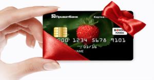 Как узнать задолженность по кредиту в ПриватБанке: 5 простых способов