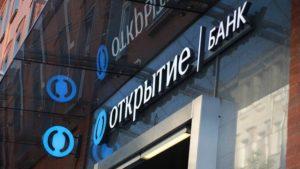 Отделения ПриватБанка в России: порядок работы и контактные данные