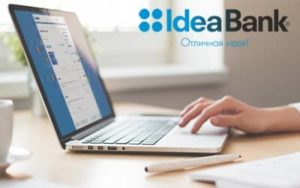 Изображение - Рефинансирование в приватбанке idea-bank-24-min.jpg.pagespeed.ce_.3jumzkxxil-300x188