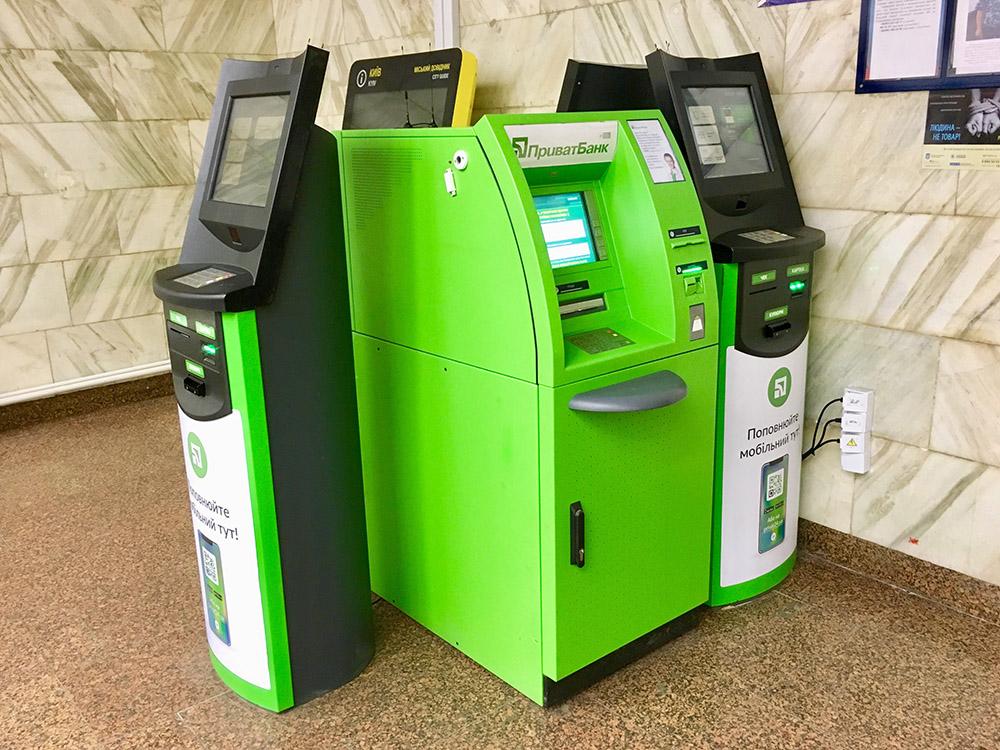 Терминал и банкомат приватбанка